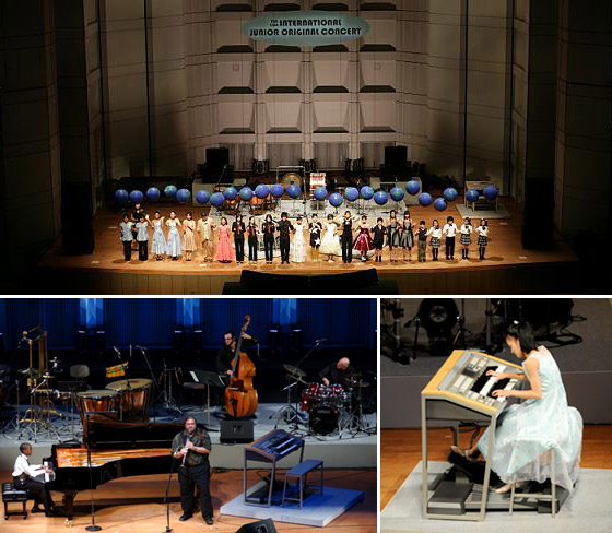 Yamaha Junior Original Concert Series