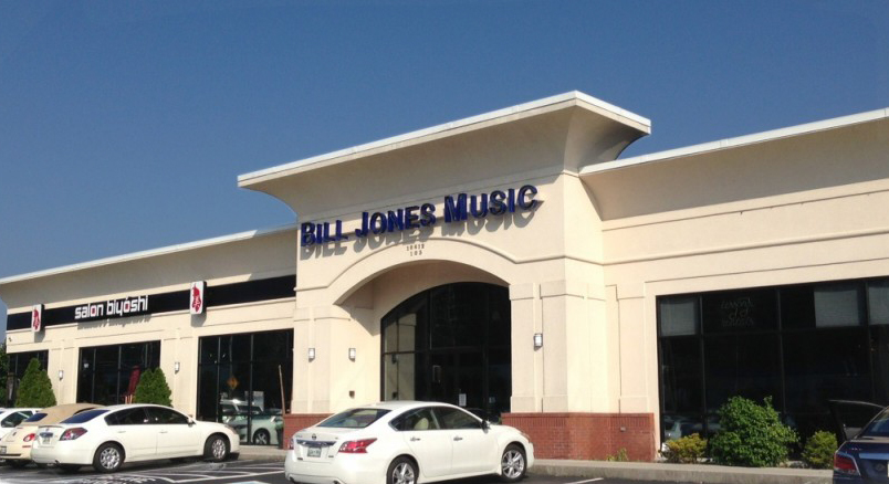 About us bill jones music for Yamaha music school locations