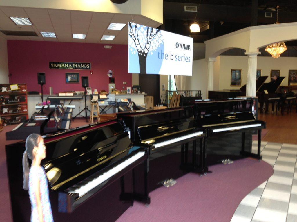 Upright Pianos- b Series