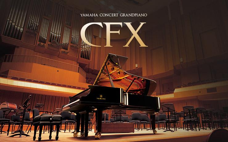 Yamaha CFX background